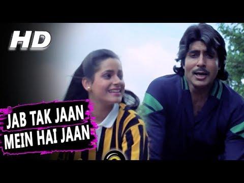 Jab Tak Jaan Mein Hai Jaan | Sudesh Bhosle | Indrajeet 1991 Songs | Amitabh Bachchan, Neelam