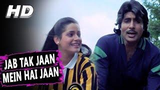 Video Jab Tak Jaan Mein Hai Jaan | Sudesh Bhosle | Indrajeet 1991 Songs | Amitabh Bachchan, Neelam download MP3, 3GP, MP4, WEBM, AVI, FLV Mei 2018