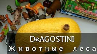 """Коллекция DeAGOSTINI """"Животные леса"""" #2"""