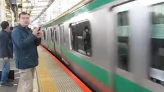 埼京線E233系武蔵小杉駅発車!※警笛&発車メロディーあり