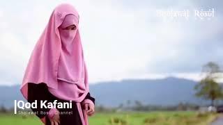 Qod Kafani Lirik  Musik Sholawat Bikin