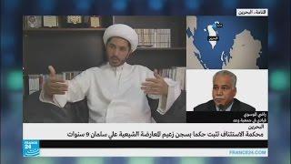 البحرين تثبت حكما بسجن زعيم المعارضة علي سلمان 9 سنوات