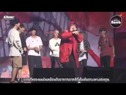 [Thaisub] BTS - BANGTAN BOMB ความฝันที่เป็นจริงของวีกับเวทีโซโล่ Cypher pt.3