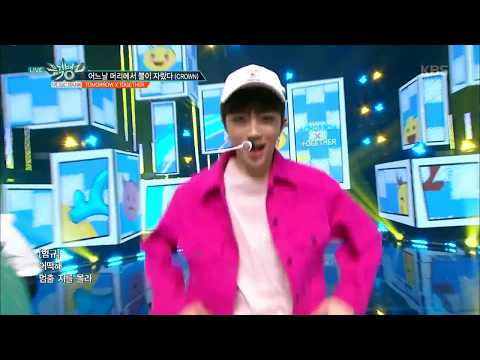 어느날 머리에서 뿔이 자랐다(CROWN) - TXT (투모로우바이투게더)[뮤직뱅크 Music Bank] 20190405