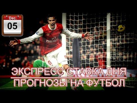 Видео Ставки онлайн на спорт украина