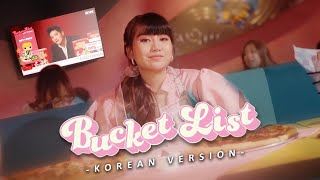 GHEA INDRAWARI - BUCKETLIST (Feat BOY WILLIAM) KOREAN VERSION