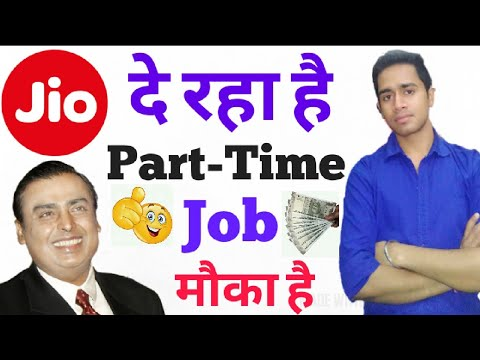 Jio Part Time Job At Home | Part Time Job | Part-Time Work ideas | Part-Time Work | Side Business