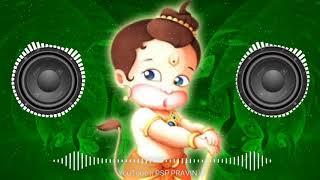 Jai ho Pawan Kumar Remix 2020 || Hanuman Jayanti Special Song 2020 || Dj Remix Song 2020
