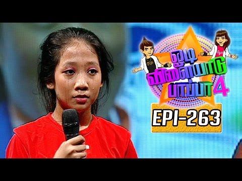 Odi Vilayadu Pappa | Season 4 | Epi 263 | John Moni | Dance Show | 22/08/2016