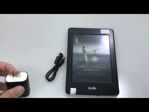 [Hàng Nhật Cũ] [HCM] Máy Đọc Sách Kindle Paperwhite Gen 2 6th Likenew 99% Model 9063