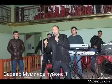 Сарвар Муминов туйона 7
