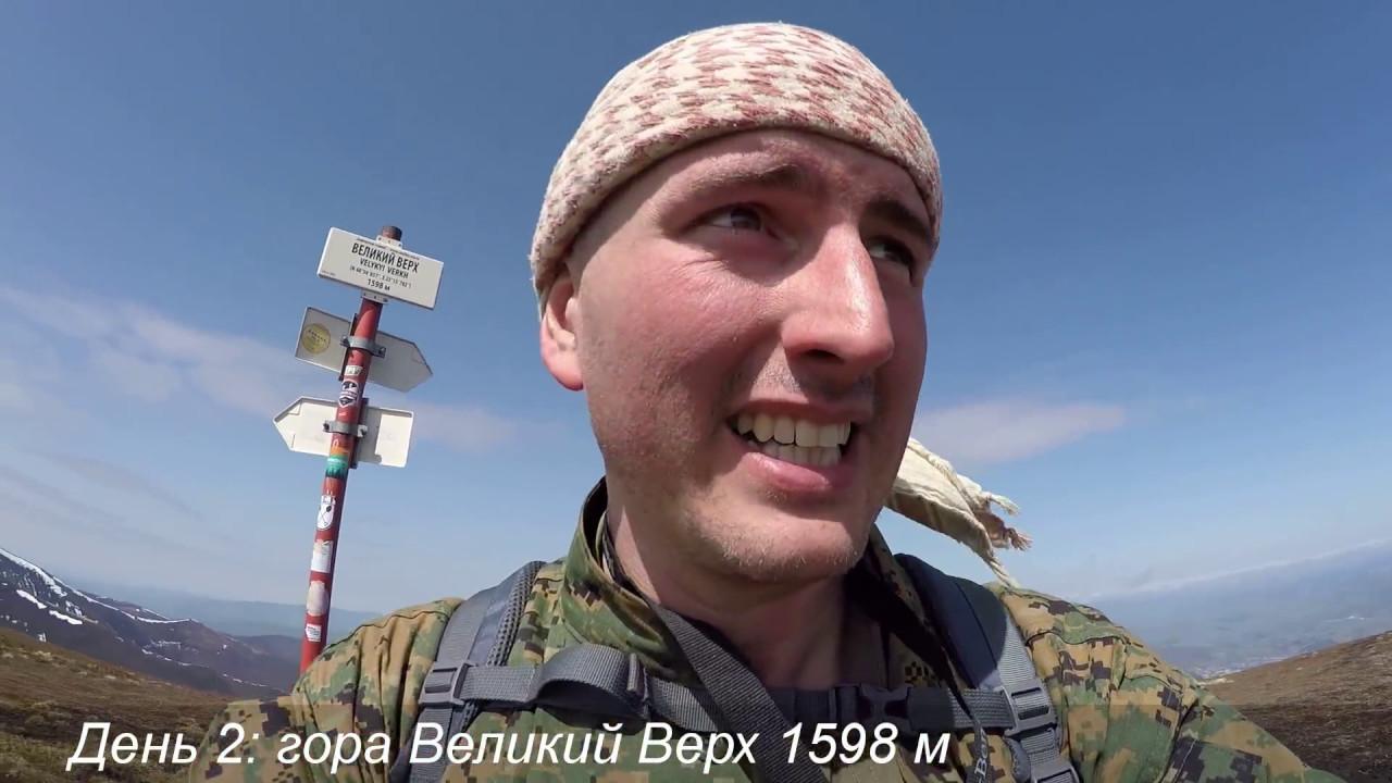 Пеший поход в Карпаты 29.04-10.05.2017