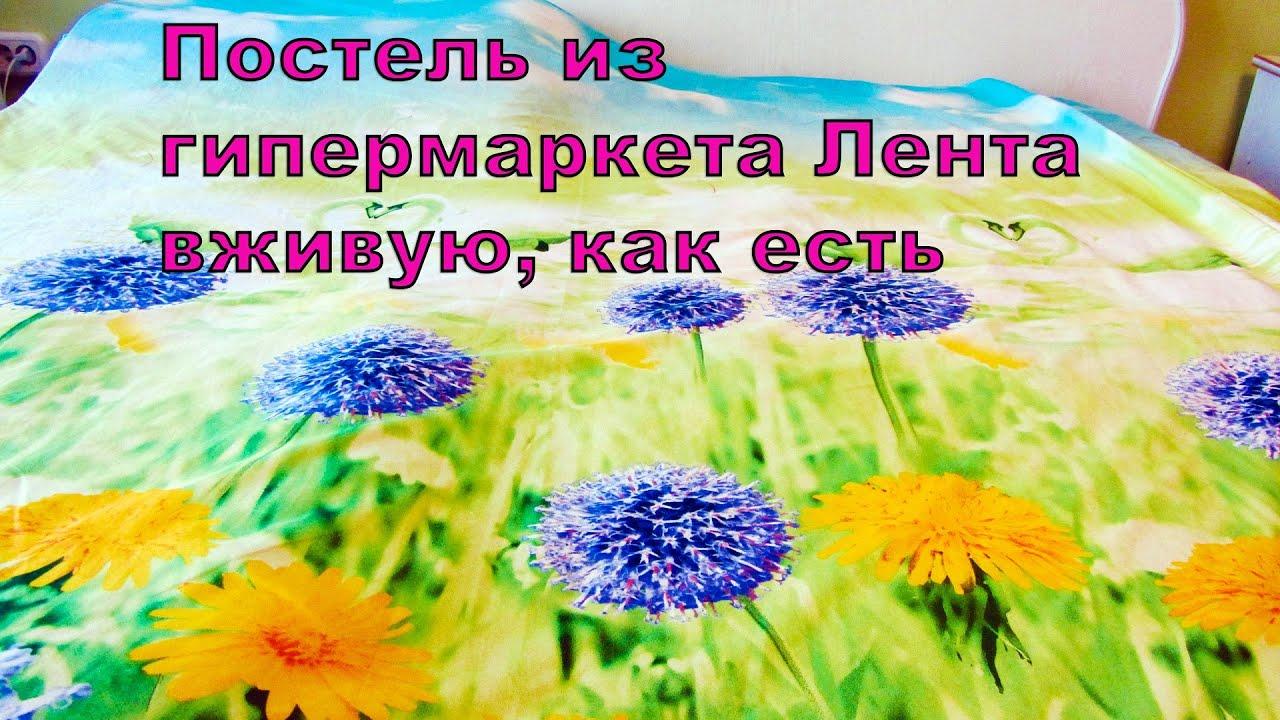 Комплекты постельного белья, постельное белье, наборы постельного белья. Продажа, поиск, поставщики и магазины, цены в россии.