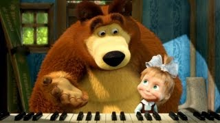 Repeat youtube video Маша и Медведь (Masha and The Bear) - Репетиция оркестра (19 Серия)