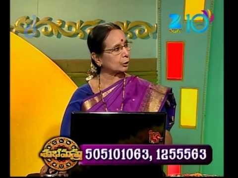 Subhamasthu - Episode 428 - June 12, 2015 - Best Scene
