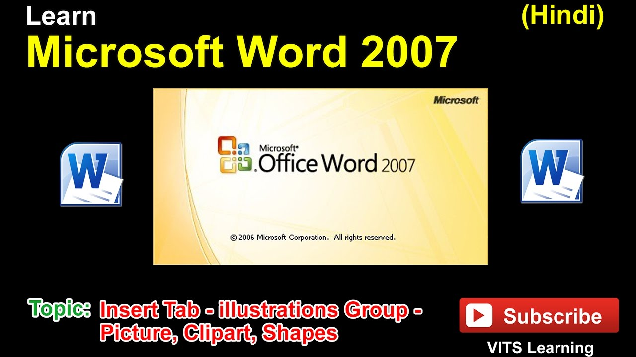 35 microsoft word 2007 insert tab illustrations group picture rh youtube com microsoft office 2007 clipart not working image clipart microsoft office 2007