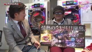 D.D.G歌姫バトル【第1話】 南結衣 検索動画 23