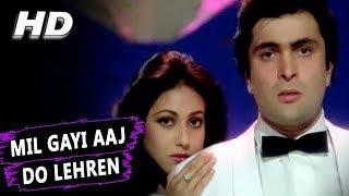 रशीद Gayi आज दो Lehren | आशा भोसले | Yeh Vaada Raha 1982 गाणी | टीना Munim, ऋषी कपूर