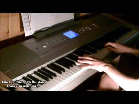 Слушать Неизвестен - Атака титанов - 1 опенинг на пианино