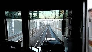 【東京メトロ】有楽町線10000系 前面展望 和光市→新木場