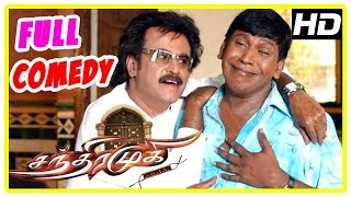 Chandramukhi Full Movie Comedy scenes | Rajini & Vadivelu Comedy scenes | Vadivelu Comedy scenes