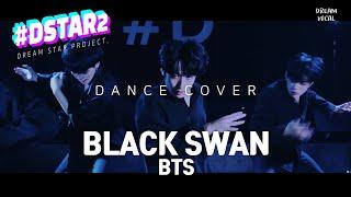 [#DSTAR2] BTS - BLACK SWAN │#D Special cover