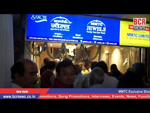 MMTC Exclusive Showroom Open in South Ex  New Delhi on BCR News