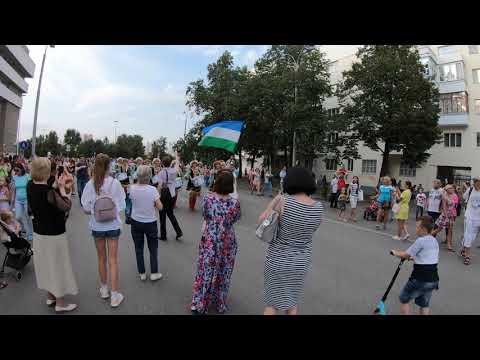 День города Екатеринбурга 2019