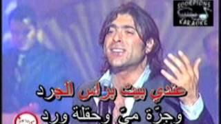 Arabic Karaoke MA W3ADTIK BINJOUM WAEL