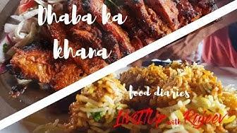 Dara's Dhaba | Authentic Punjabi food | Rajeev Rajguru Vlogs | Biryani & Kebabs | Mumbai Dhaba