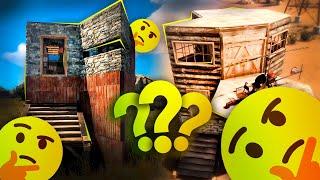 Найди плохой и хороший дом в Rust/Раст