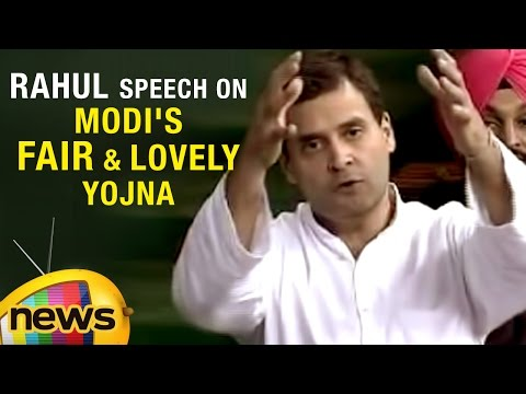 Rahul Gandhi Speech In Lok Sabha | PM Modi's Fair And Lovely Yojna To Convert Black Money