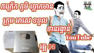 Cambodia   funny
