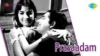 Prasadam | Pulayanar Maniyamma song Janaki