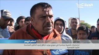 مواجهات بين الامن التونسي ومحتجين في مدينة بن قردان قرب الحدود مع ليبيا