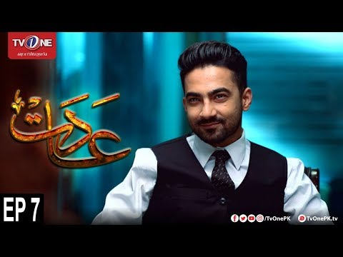 Aadat | Episode 7 | TV One Drama | 23rd January  2018