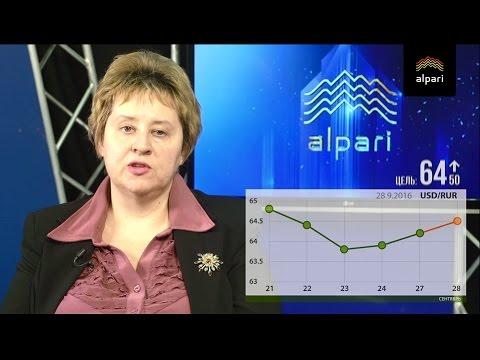 Рубль немного вырос к доллару и евро на открытии торгов
