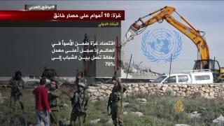 عقد كامل من حصار إسرائيلي خانق على غزة