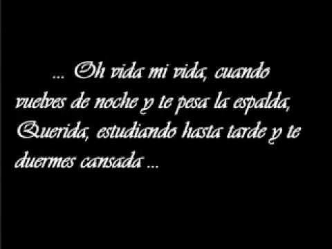 Marcos Llunas --  Vida