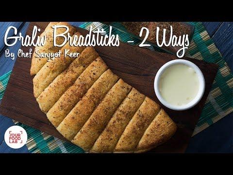 Dominos Style Garlic Breadsticks & Cheese Chilli Garlic Breadsticks   Chef Sanjyot Keer