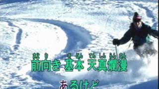 Download Video プリキュア5、スマイル go go!(カラオケ) MP3 3GP MP4