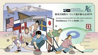 Karuizawa International Curling Championships 2019  Women's Preliminary Draw w-2