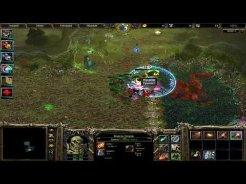 Играем в Warcraft 3 Millenium RPG (1)
