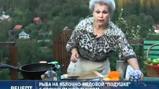 """Рыба на яблочно-медовой """"подушке"""" с овощным шашлычком"""