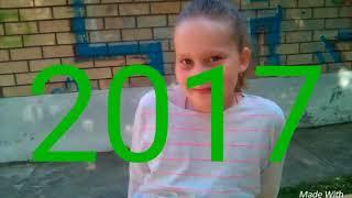 Летний клип 2017   вместе с Sasha Milasha - VIKA НЯШКА