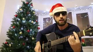Огоньки ЂЂЂ Ляпис Трубецкой  Новогодние песни  Русские рок песни под гитару  cover by G.Andrianov