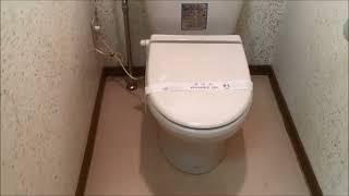 浜田市 CROWN殿町