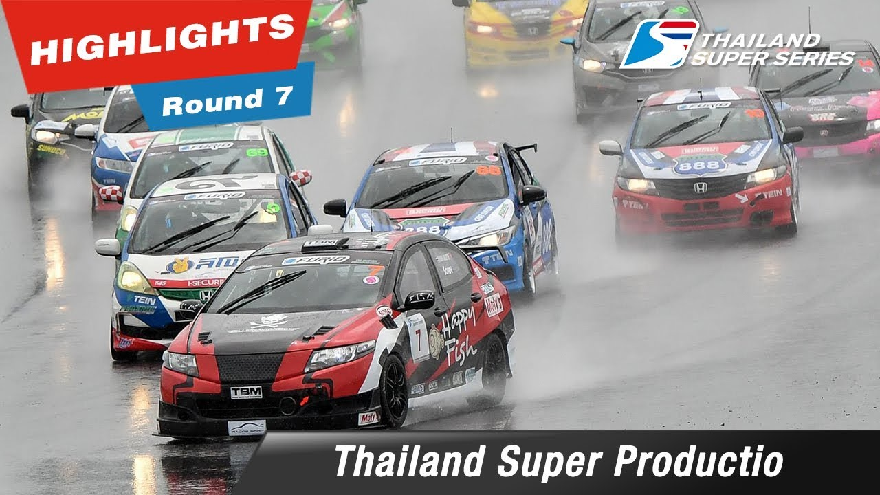Highlights Thailand Super Production : Round 7 @Chang International Circuit