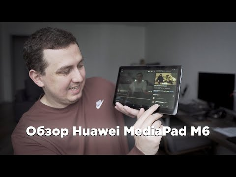 Huawei MediaPad M6 с русской прошивкой и GMS по акции за 14990.
