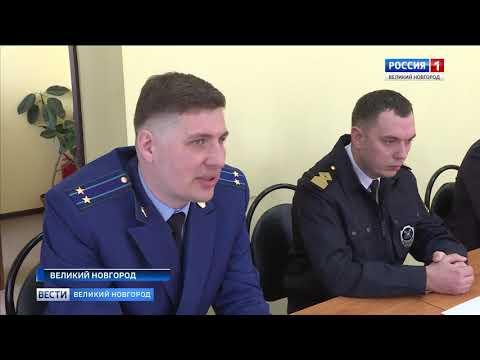 ГТРК СЛАВИЯ Вести Великий Новгород 05 04 19 вечерний выпуск